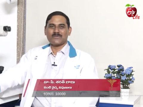 Can Blindness Be Cured ? | Dr ETV | Dr C Sharat Babu - Sharat Maxivision Eye Hospitals