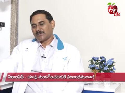 Dr C Sharat Babu - Facial Paralysis and Blurred Vision | Dr ETV | Sharat Maxivision Eye Hospital